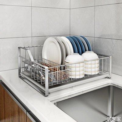 精選 304不銹鋼單層碗架碗筷收納盒櫥柜餐具筷子瀝水籃廚房碗碟置物架