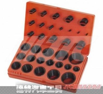☆達特汽車工具☆JTC-1044 一般型O-RING組