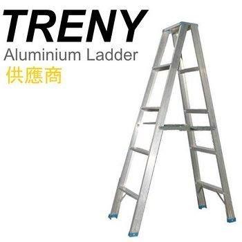 【TRENY直營】5階鋁製輕型梯 5A 扶手梯 工作梯 手扶梯 鋁梯 A字梯 梯子 2536