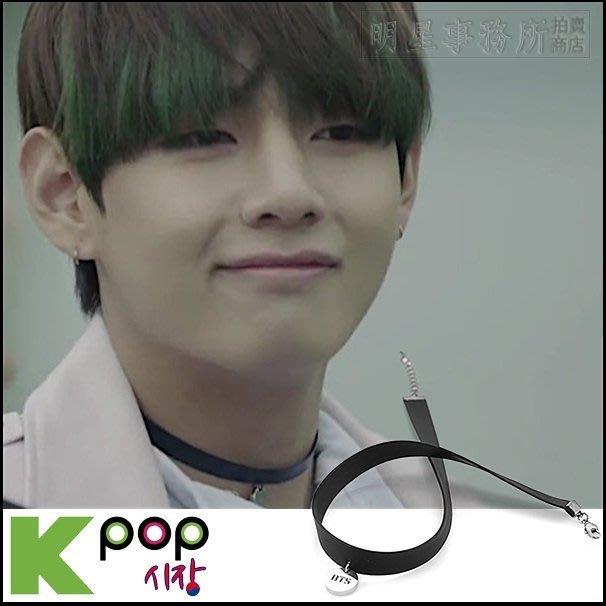 K-POP Market。韓國초커보이스項鏈 正韓進口ASMAMA官方正品 防彈少年團 同款 BTS圓片皮革短項鍊