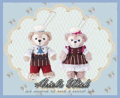 Ariel's Wish日本東京迪士尼Duffy達菲熊雪莉玫情侶情人節法式料理大廚師站姿珠鍊吊飾包包別針掛飾-兩款絕版品