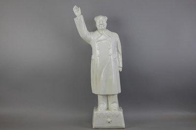 ㊣姥姥的寶藏㊣文革毛主席招手雕塑瓷像 古玩 民間收藏