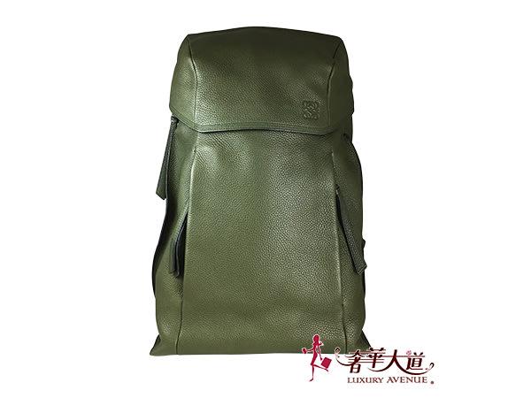 *奢華大道國際精品*【LW172】LOEWE 墨綠色全皮T後背包