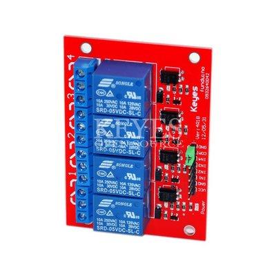 四路繼電器模組 4路繼電器模組 擴展 Arduino 5V 紅色 w55 [30768-041]