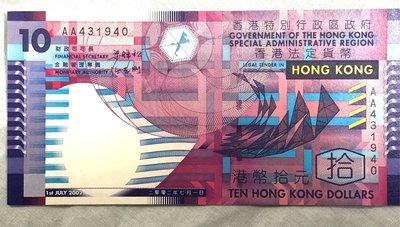 不玩了!塑膠鈔 ??香港第一版2002年7月1日     10元膠花蟹(塑膠鈔)無折痕無刮痕AA字軌431940