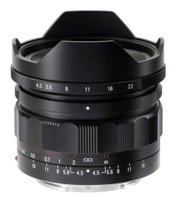 九晴天  租鏡頭 出租~福倫達 Voigtlander 15mm F4.5 (SONY E-mount)