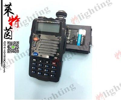 """""""萊特茵工房"""" UV5R 特仕 升級版 8瓦大功率 電池加大 2500mAh 無線電 對講機 送耳機"""