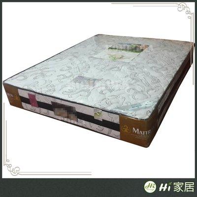 屏東床墊(09-3床墊獨立筒床墊)386-BF2SSI-50二線特殊硬式獨立筒5尺$10,900元《888創意生活館》