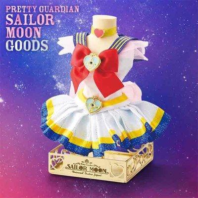 (預購商品) 牛牛株式會社**日本空運代購 大阪環球影城限定 美少女戰士水手服造型飾品收納托盤