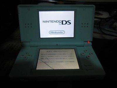 【強強2店】 任天堂Nintendo DS Lite NDSL 冰藍色