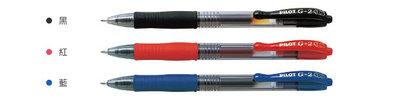 百樂 pilot BL-G2-10 G2 自動鋼珠筆 1.0mm 好好逛文具小舖