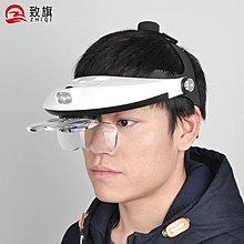 全館免運~高清頭戴式放大鏡帶燈LED燈老人閱讀看電 【愛購】