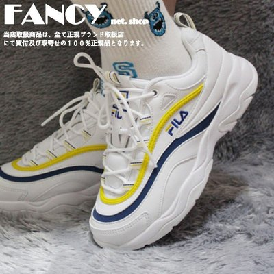 【FANCY】FILA X FOLDER RAY SMU FLFL8A1U11 藍黃線條 金裕貞 老爺 復古 增高 厚底