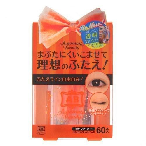 【東京速購】日本代購~ AB魔法雙眼皮纖維貼2代 超級細 無痕 雙眼皮貼 雜誌推薦 纖維貼 日本AB雙眼皮貼 橘盒 預購
