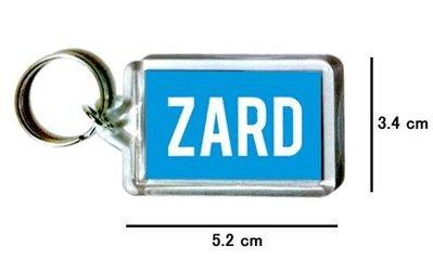 〈可來圖訂做-鑰匙圈〉ZARD (坂井泉水) 壓克力雙面鑰匙圈 (可當吊飾)