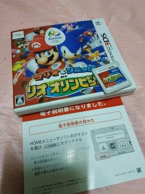 請先詢問庫存量~  3DS 瑪莉歐 音速小子 里約奧運 運動會 NEW 3DS LL N3DS LL NEW 2DS LL 日規主機專用