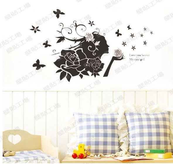 壁貼工場-三代特大尺寸壁貼 貼紙  壁貼 牆貼佈置 花仙子  幾合圖 組合貼 AY858