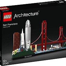 全新樂高Lego 21043 Architecture San Francisco Skyline三藩市