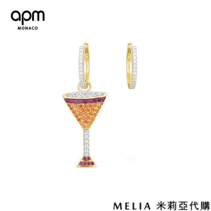 Melia 米莉亞代購 商城特價 數量有限 每日更新 19ss APM MONACO 飾品 不對稱耳環 鑲晶鑽雞尾酒杯