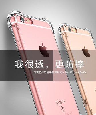 Huawei 華為Mate20X四角防摔殼Mate 20pro手機保護套全包矽膠軟殼1.5加厚