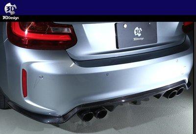【樂駒】3D Design M2 F87 Competition Carbon Type 2 碳纖維 後下擾流 後下巴