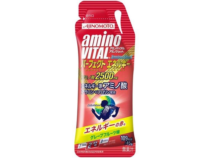 日本味之素胺基酸能量飲.aminoShot.4入.葡萄柚風味.效期2020/12/09.騎跑泳/勇者-運動配件與補給.
