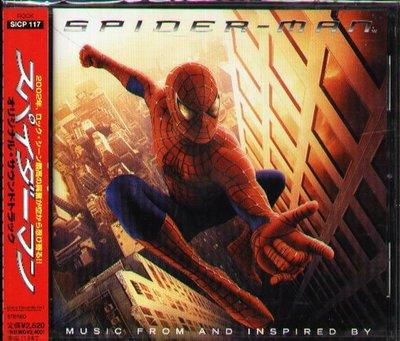 K - SPIDERMAN Original Soundtrack 日版  蜘蛛人 Sum 41 Default NEW