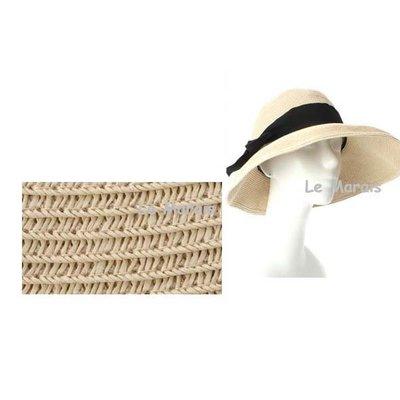 Le Marais :夏日草帽。.......kiito/apt.3r