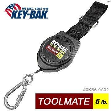 【EMS軍】美國KEY BAK Toolmate 伸縮掛繩(5 lb負重)(附扣環)-(公司貨)#0KB6-0A32