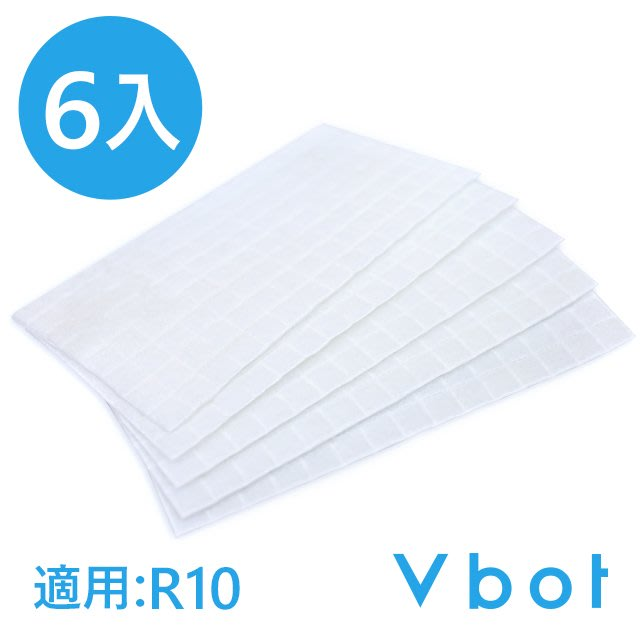 白鳥集團Vbot R10 3D超細纖維拖地棉(6入)~乾/濕兩用