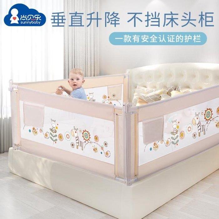 床圍欄寶寶防摔防護欄垂直升降兒童擋板大床欄桿床邊1.8-2米通用HM