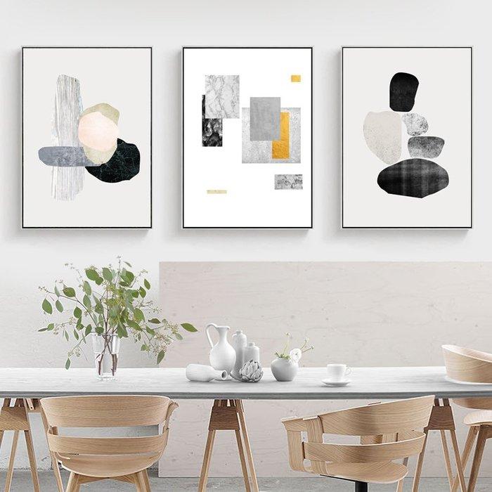 抽象現代簡約黑灰黃形意彩色圖形色塊裝飾畫芯高清微噴(3款可選)