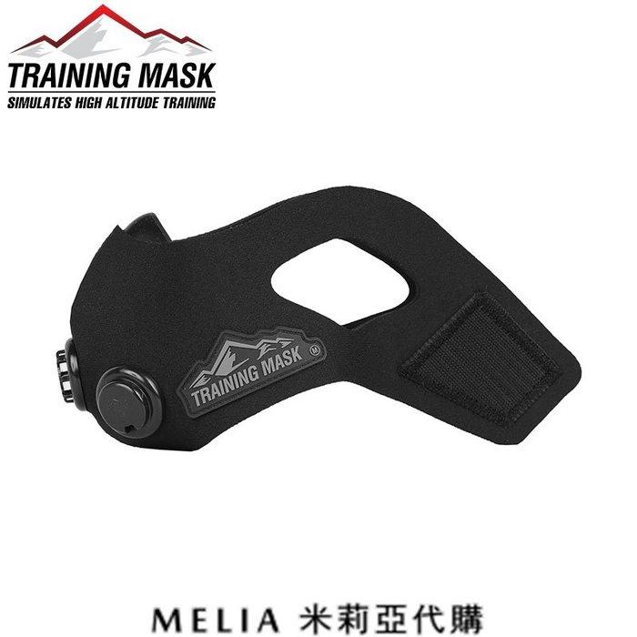 MEILA 美國代購 高海拔口罩Elevation Training Mask 2.0 面具口罩 控阻無氧訓練面罩