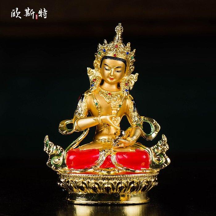 歐斯特藏傳密宗鍍金彩繪5寸佛教供奉隨身擺件小佛像 金剛薩埵佛像 【九州風水】