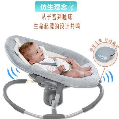 @精靈之家Ingenuity美國嬰兒電動秋千安撫搖椅寶寶哄睡哄娃神器搖籃搖籃床