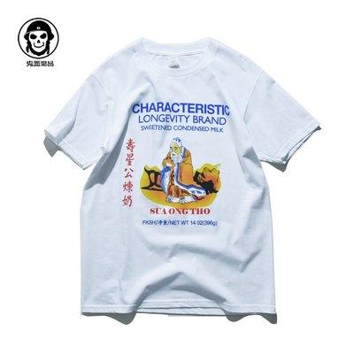 原創潮牌 中國風國畫復古文化衫 寬松半袖體恤 新款短袖T恤男女生