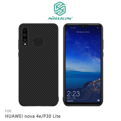 *phone寶*NILLKIN HUAWEI nova 4e/P30 Lite 纖盾保護殼 手機殼 碳纖維 背殼 硬殼