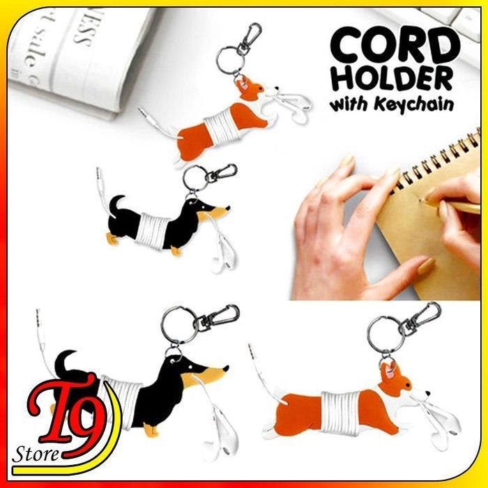 【T9store】日本進口 帶鑰匙圈的可愛狗狗 耳機繞線夾 狗狗掛鉤吊飾 耳機理線支架
