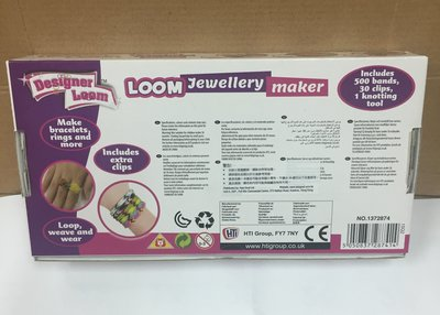 David Halsall Designer Loom Jewellery Maker全新正貨