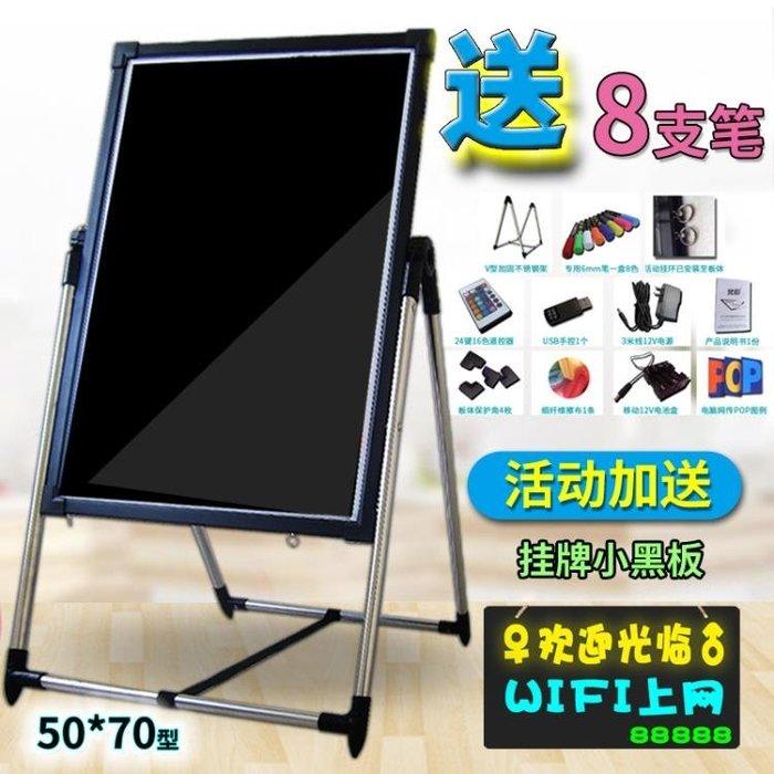 熒光板  led電子廣告牌彩色夜光閃光展示宣傳商用手寫字發光小黑板
