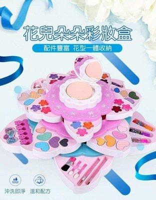 迪士尼 冰雪奇緣 芭比 安全無毒 兒童化妝盒 60配件 加贈三好禮 粉色藍色兩款可選擇