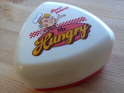 (I LOVE樂多)美國進口 Mr.Hungry 先生飢餓 虛構的美國餐館 御飯糰三角形攜帶小餐盒 送人自用兩相宜