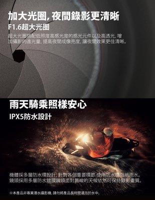 【超霸】全視線 K700W 聯詠96658 SONY 感光元件1080P 高畫質 防水型機車 行車記錄器