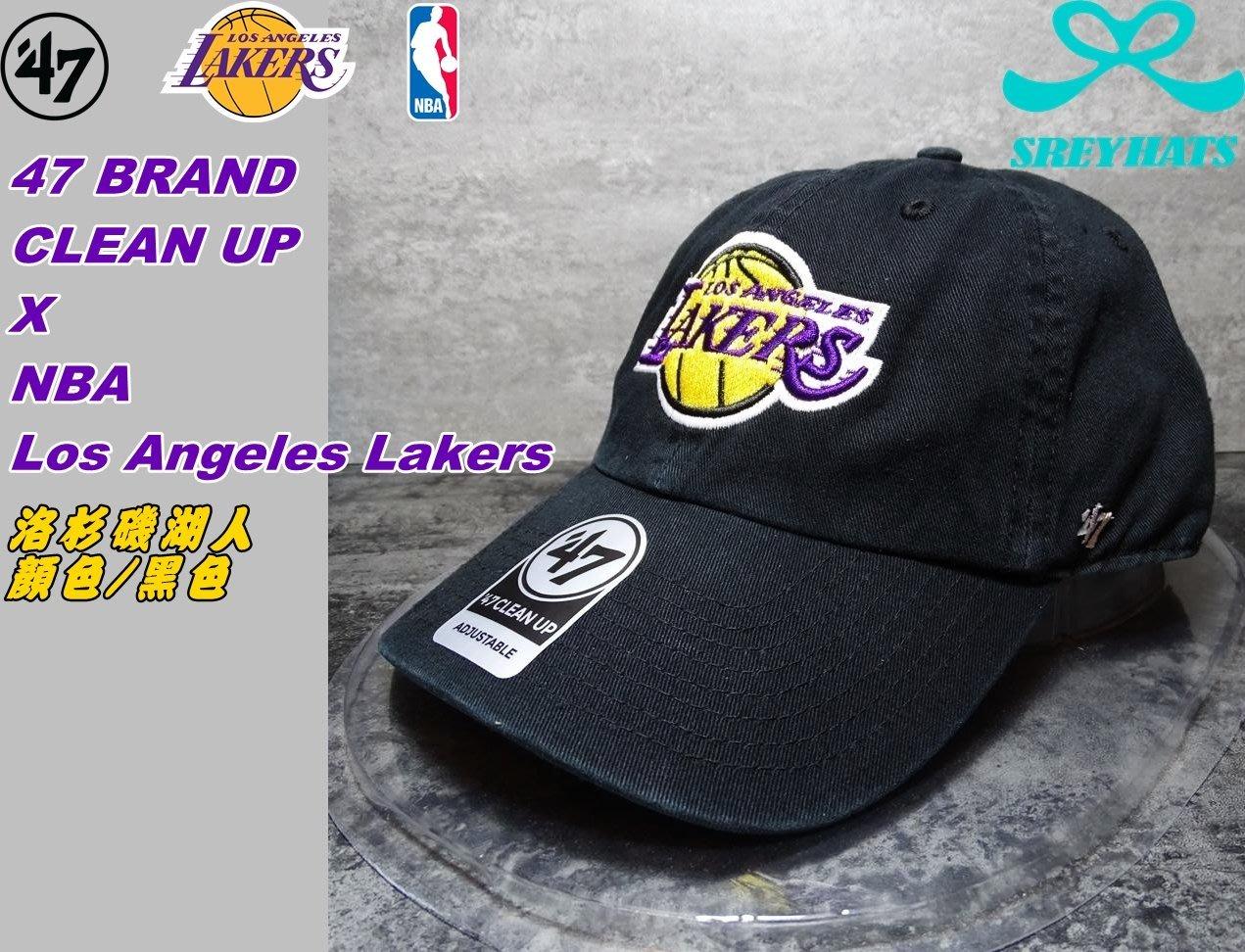 4b3c76e450ea  SREY帽屋 現貨*47 BRAND CLEAN UP NBA 洛杉磯湖人LA 經典LOGO 美國限定老帽棒球帽