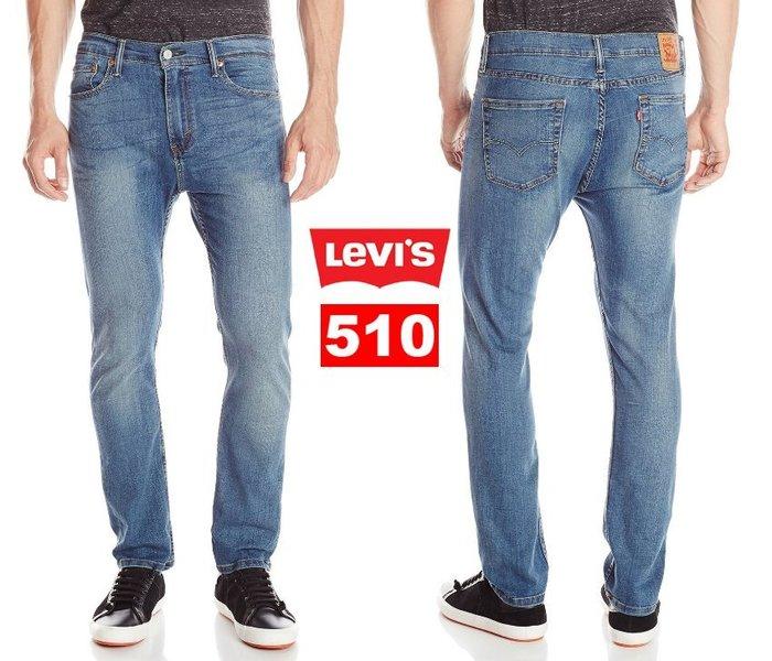 【超搶手】全新正品 美版 Levis 510 0576 Lake Anza Jeans 低腰超窄版 水洗刷紋牛仔褲 淺藍