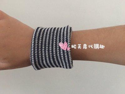 ➿妮芙露Nifful➿ 負離子 妮美龍 風采圍巾 護腕(對)