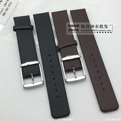 【可開發票】[修錶]真皮表帶平板針扣皮帶方形扣黑棕色皮表帶柔軟薄款表鏈手表配件