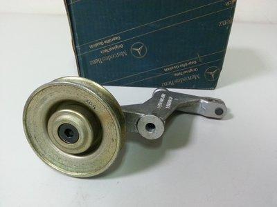 BENZ W123 1979-1985 M102 皮帶調整惰輪 皮帶惰輪 座 皮帶盤 輪子 1021300027