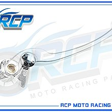 RCP SUZUKI TL1000R TL 1000 R 1998~2002 右 煞車 拉桿 台製外銷品