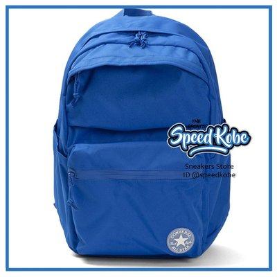 Converse後背包 CHUCK電腦包 書包 筆電夾層 防潑水 亮藍 10003336A